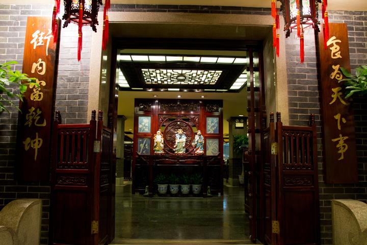 レストラン入口.jpg